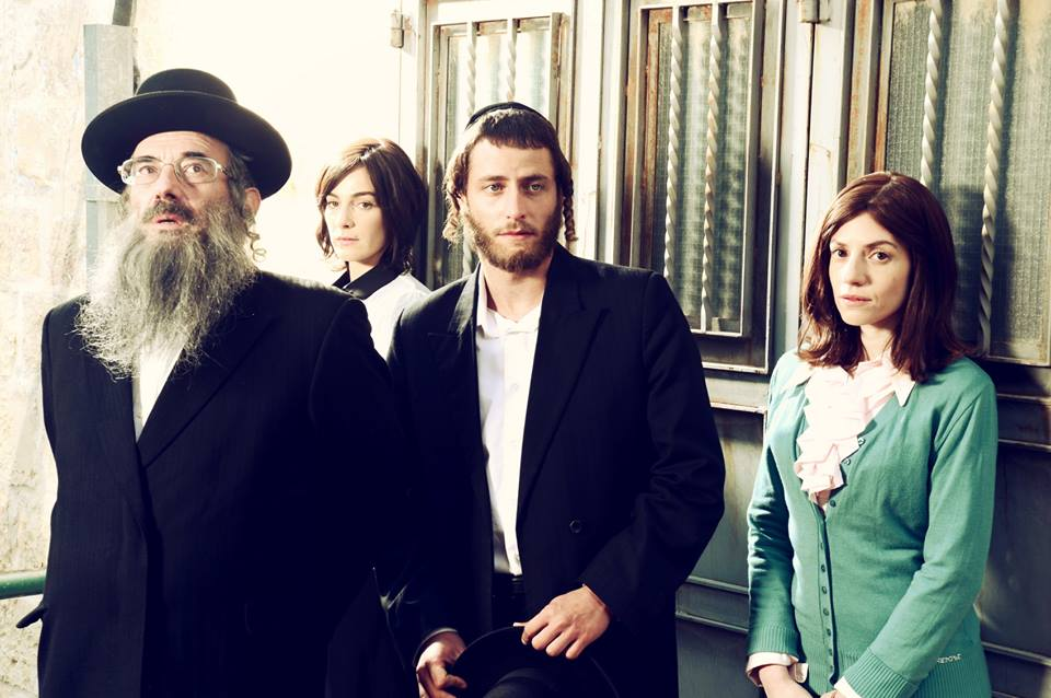 "Photo via ""Shtisel"" - Lets Talk About It Facebook"