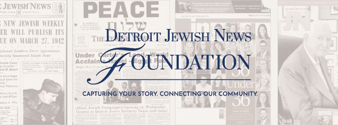 DJN Foundation logo