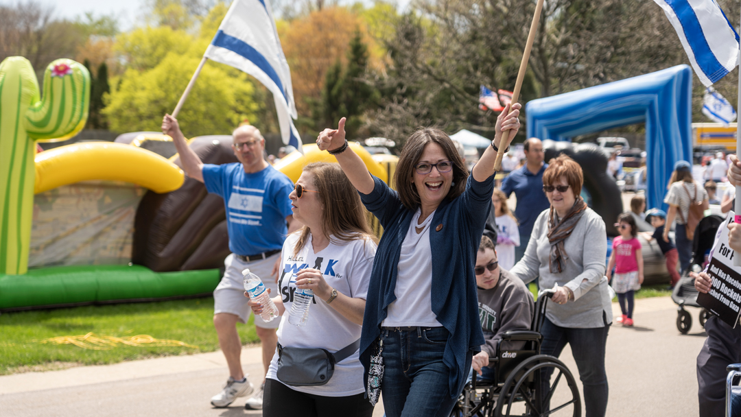 Walk for Israel cheering