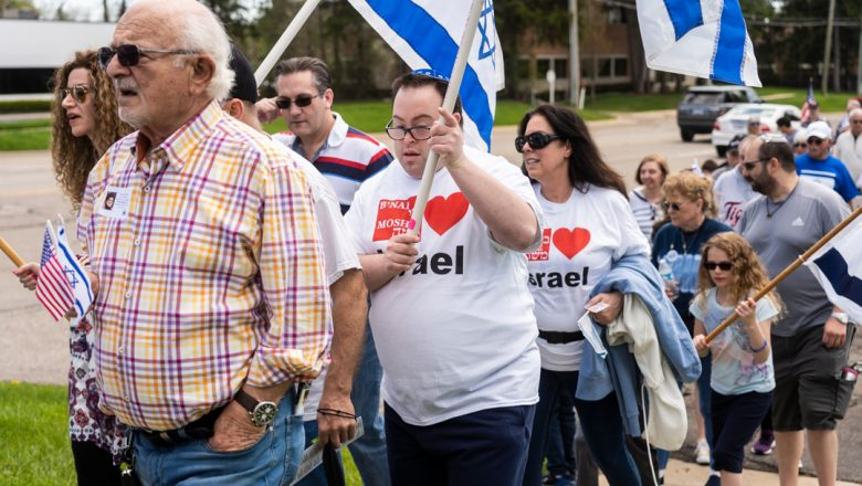 Walk for Israel supporters