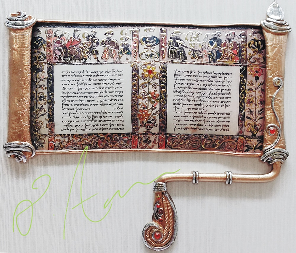 Orna Amrani's Torah scroll