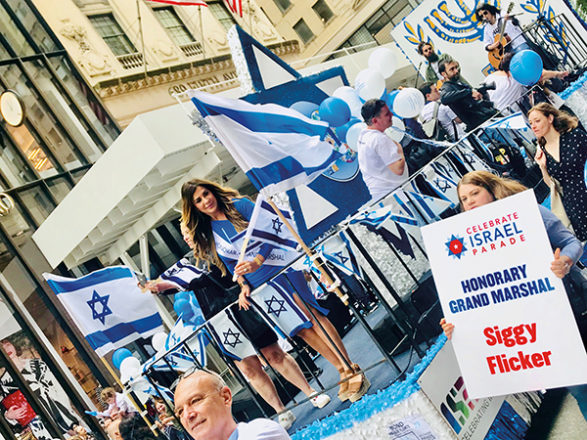 Siggy Flicker at Israel parade in New York City