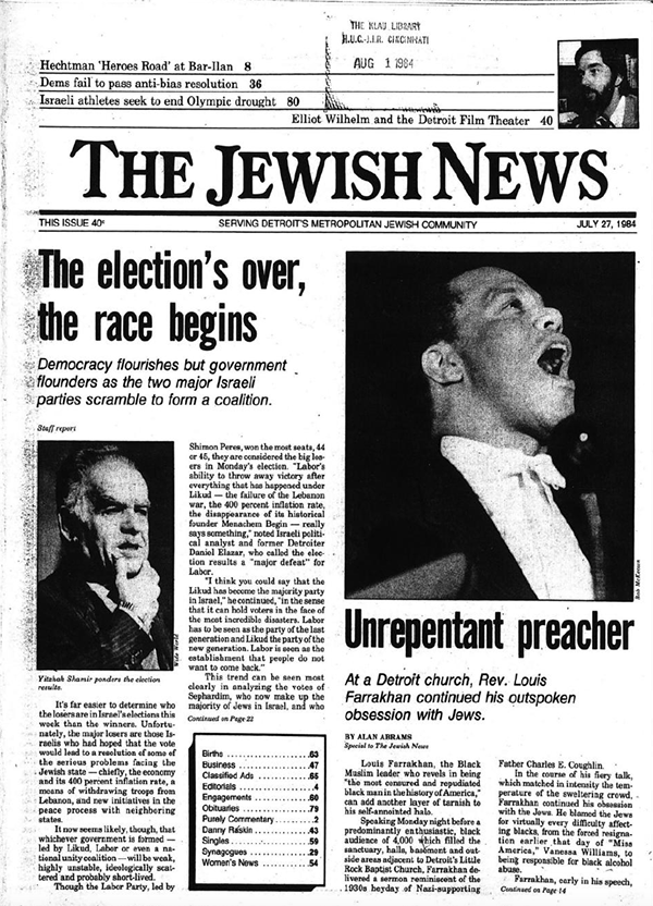 Louis Farrakhan represented in the Jewish News