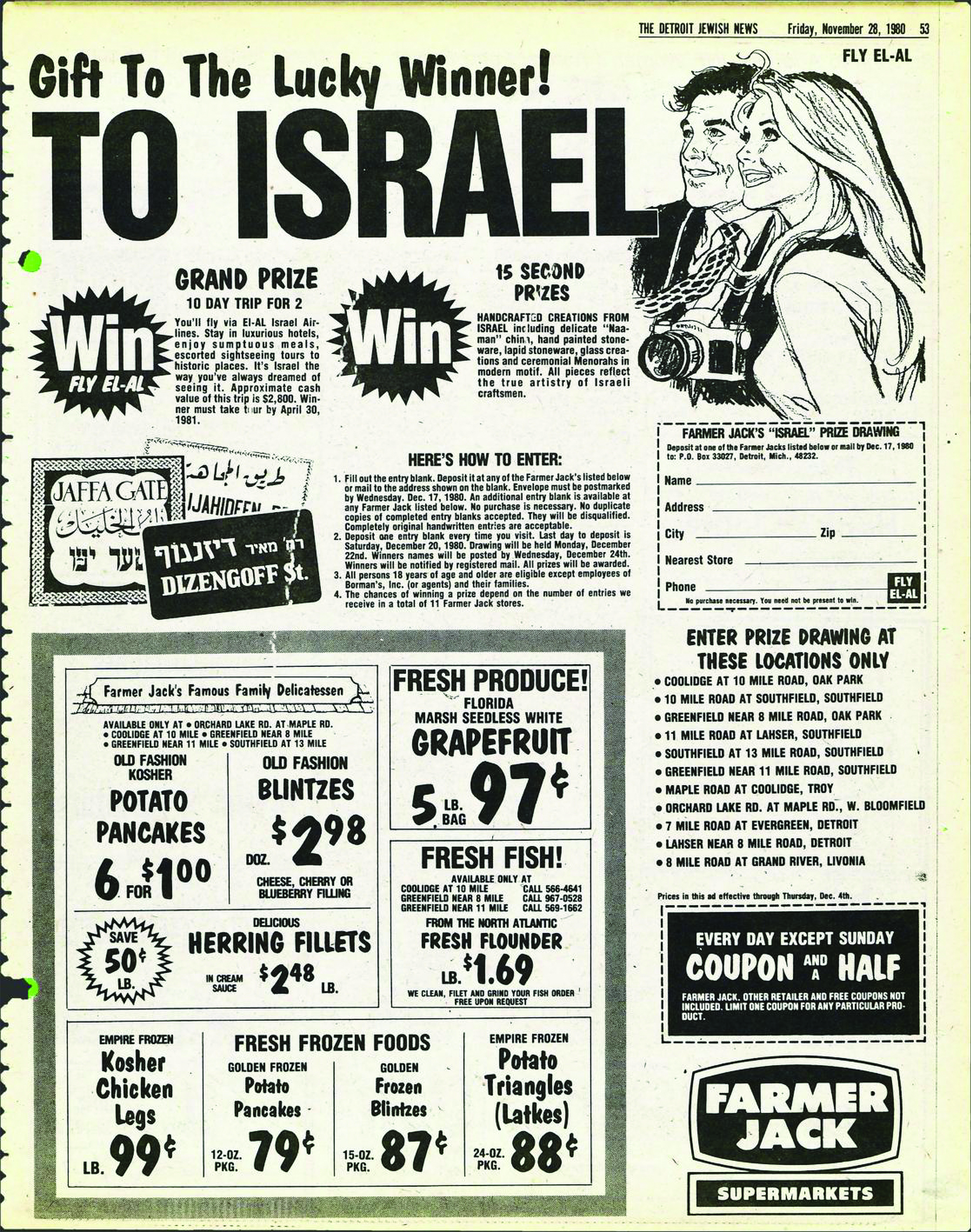 Jewish Owned Grocery Store Ads