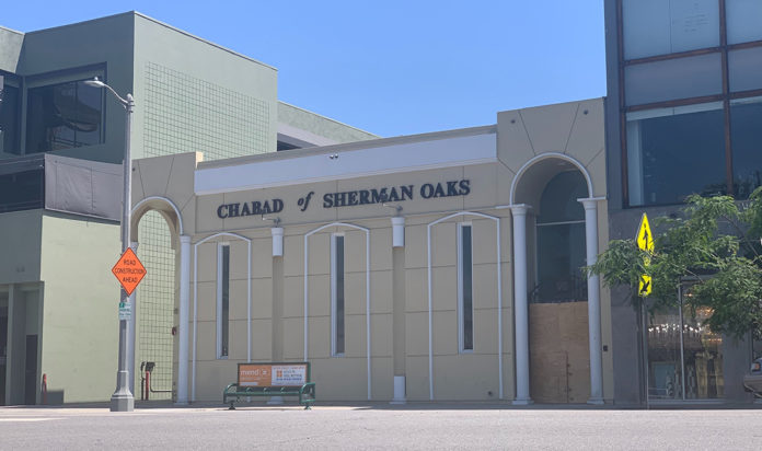 Chabad of Sherman Oaks on June 3, 2020, after removing its security barriers amid misinformation about their purpose.