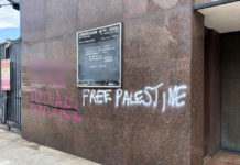 Graffiti was spray-painted on the walls of Congregation Beth Israel in the Fairfax district of Los Angeles, May 30, 2020