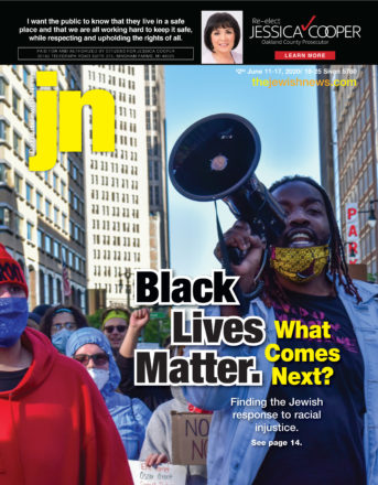 The cover to our June 11 issue.