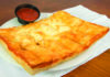 Shield's Pizza Cheese Bread