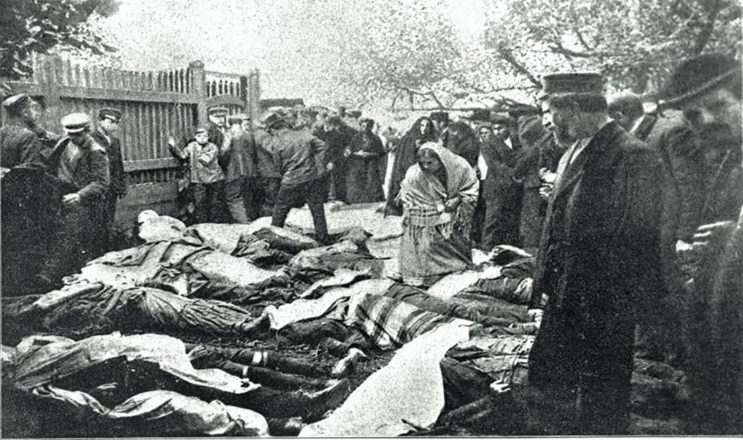 The corpses of the Jews killed durint the 1906 pogrom of Bialystok are laid down in the yard of the Jewish hospital