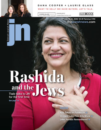 July 16 cover