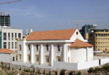 Maghen David Synagogue