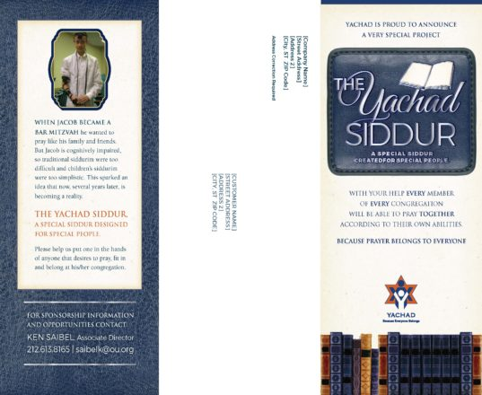 The Yachad Siddur Brochure, front