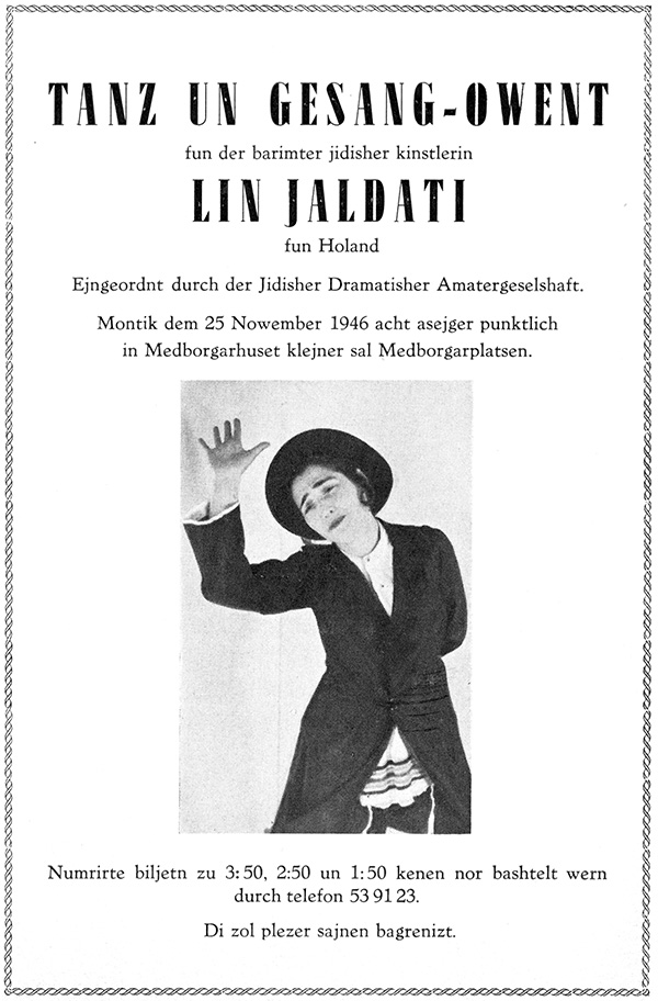 """An Evening of Song and Dance by the Famous Yiddish Artist from Holland, Lin Jaldati"""