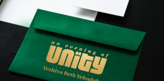 Yeshiva Beth Yehudah's An Evening of Unity