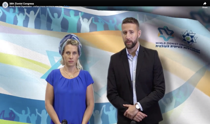 The 38th Zionist Congress is meeting online in
