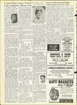 DJN Page from 1964