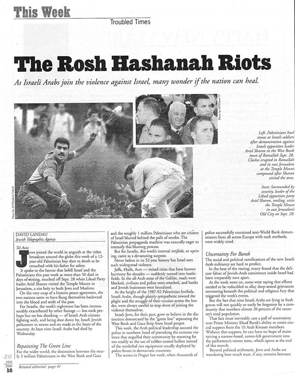 """""""The Rosh Hashanah Riots"""" coverage in the Detroit Jewish News"""