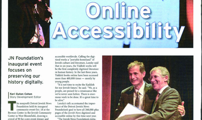 Coverage of the Detroit Jewish News Foundation's inaugural event
