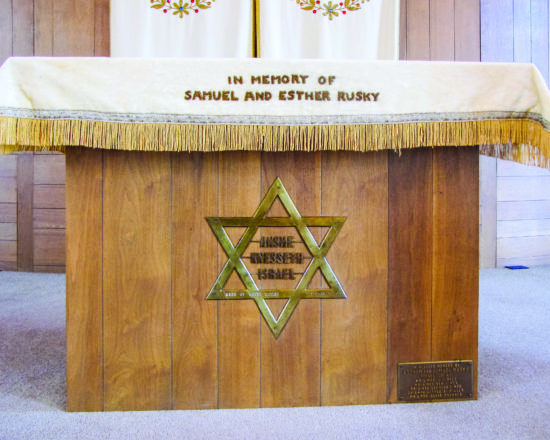 A close-up view of the bimah.