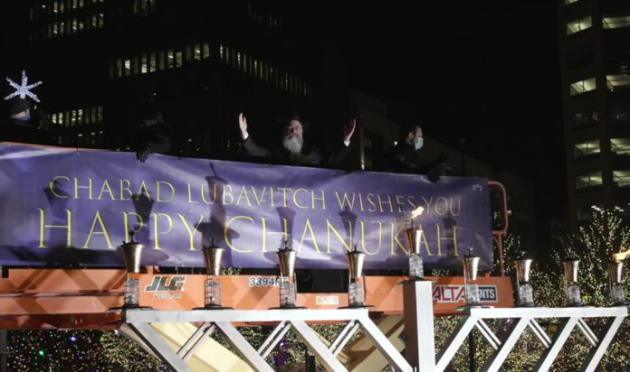 Menorah in the D 2020