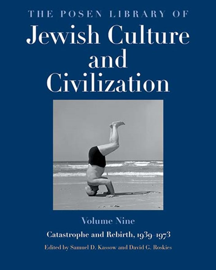 The cover of The Posen Library of Jewish Culture and Civilization; Volume 9: Catastrophe and Rebirth, 1939–1973, edited by Samuel D. Kassow and David G. Roskies