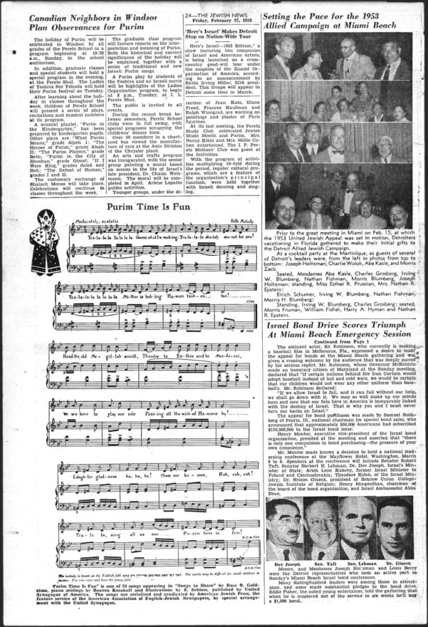Purim from the Jewish News in 1953