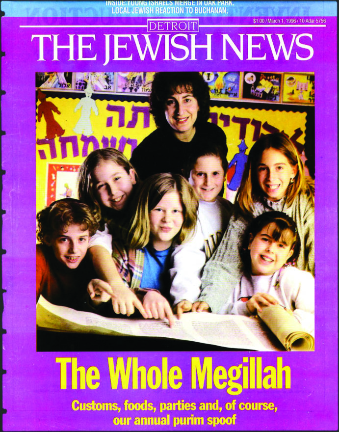 Cover of the Jewish News from 1996