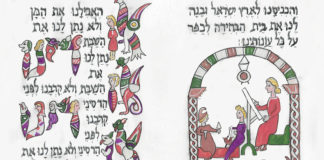Pages from the medieval-style Haggadah she has created.