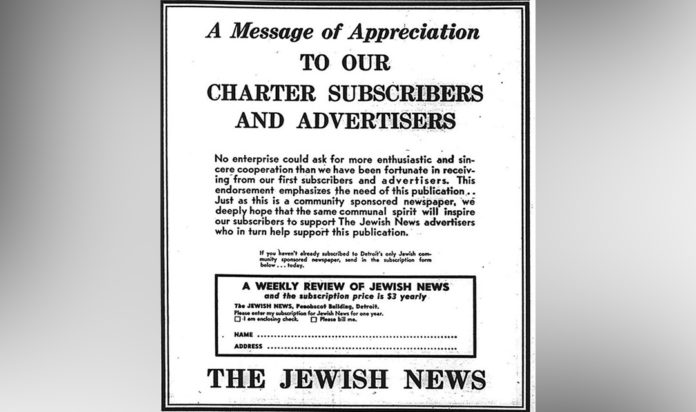 From a 1942 issue of the JN