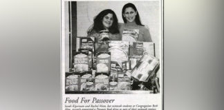 From the April 21, 2000 issue of the Jewish News