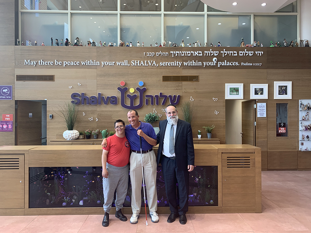 Justice Bernstein's visit to Shalva with Kalman Samuels. Shalva is the Israel Association for Care and Inclusion of Persons with Disabilities.