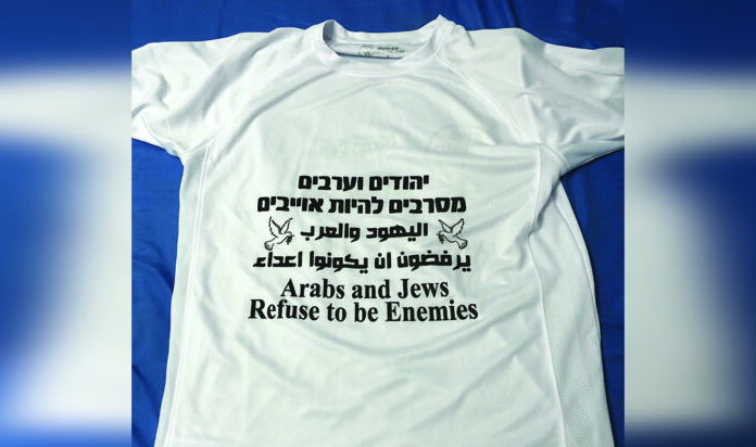 The T-shirt made by our Arab neighbors and friends: