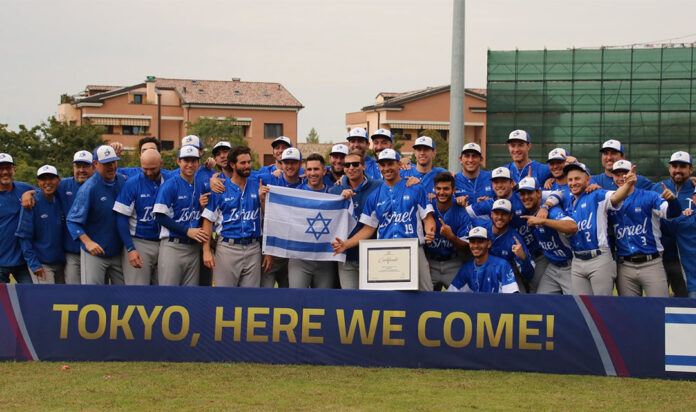 This will be the first Israeli baseball team to play in the Olympics.