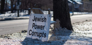 """A hateful, supposedly """"anti-Israel"""" sign outside the synagogue."""