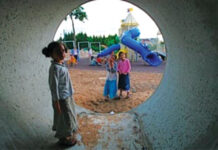 A bomb shelter at a Sderot playground.