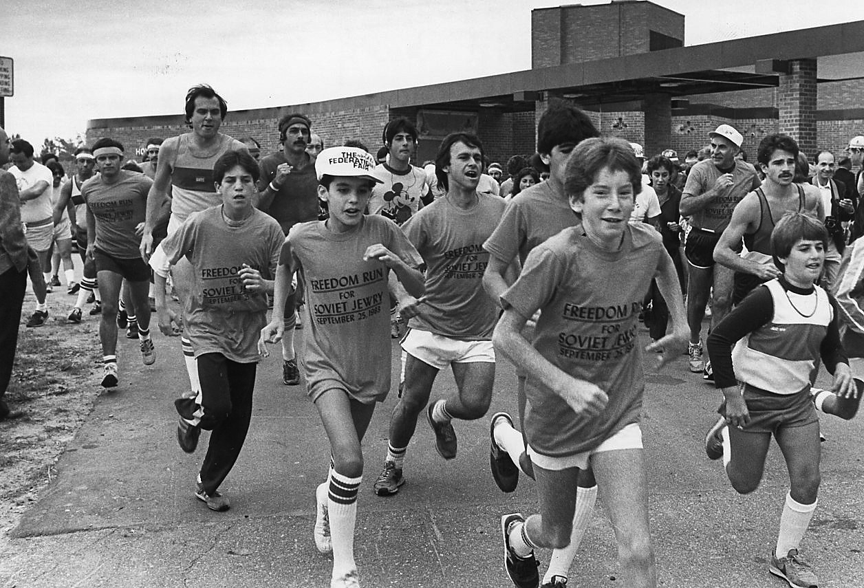 Photos taken at the JCC during the Freedom Run for Soviet Jewry on September 25, 1983.